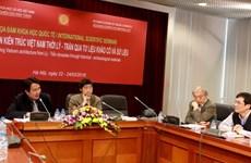 Cité impériale de Hanoi : publication de nouvelles recherches entre 2011 et 2016