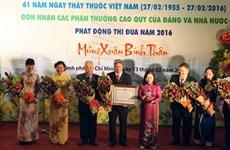 L'hôpital Cho Rây parmi les plus grands centres de soins du pays