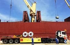 Exportation de 20.000 tonnes de tôle vers les États-Unis