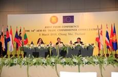L'ASEAN d'accord pour renforcer la connectivité économique régionale et interrégionale