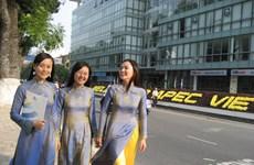 8 mars : les femmes vietnamiennes valorisent les traditions