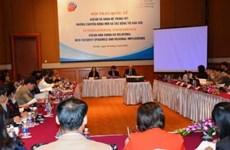 ASEAN et relations Chine-Etats-Unis au cœur d'un séminaire à Hanoi