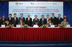 Electricité : signature d'un contrat EPC pour la centrale Vinh Tan 4