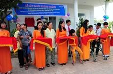 Dà Nang a une maison pour des enfants paralysés