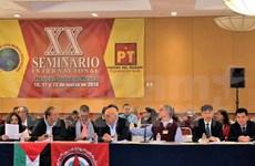 Renforcement de la coopération entre le PCV et des partis latino-américains
