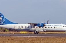Vietnam Airlines et Techcombank fonderont une nouvelle compagnie aérienne