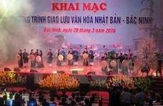 Echanges culturels Japon-Bac Ninh