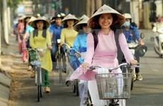 Clôture de la fête de l'áo dài de Ho Chi Minh-ville