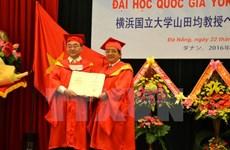 Remise du titre de docteur honoris causa au professeur Hitoshi Yamada