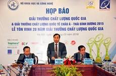 Prix national de la qualité : 77 entreprises vietnamiennes à l'honneur