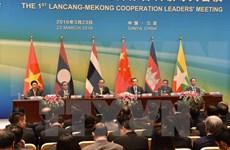 La coopération Mékong-Lancang pour une communauté commune pacifique et prospère