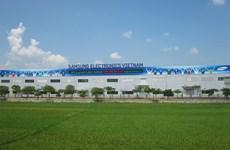 Feu vert à la construction d'un centre de Samsung à Hanoi