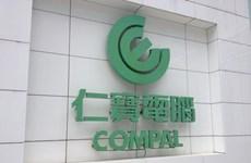 Un groupe taïwanais produira des équipements intelligents à Vinh Phuc