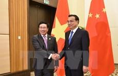 Le vice-PM Pham Binh Minh rencontre le PM chinois et le vice-PM russe