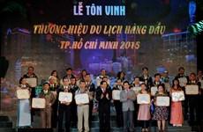 Distinction des marques de tourisme de Hô Chi Minh-Ville 2015