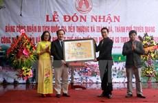 Tuyen Quang : le temple Thuong classé monument national