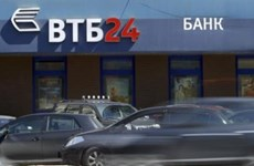 Investissement : accord de coopération entre la banque russe VTB et le fonds SCIC