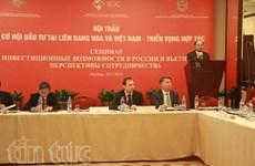 La compagnie d'investissement de capitaux publics promeut l'investissement en Russie