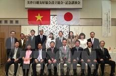 Création de l'Association d'amitié Japon-Vietnam de la ville de Mimasaka