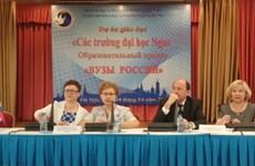 La Russie prévoit 855 bourses pour des étudiants vietnamiens