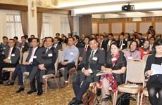 Hong Kong : séminaire sur les opportunités d'affaires et d'investissement au Vietnam
