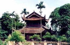 Hai Duong - une terre culturelle