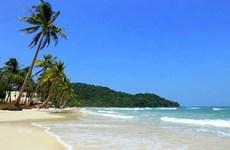 Coup d'envoi de l'Année nationale du tourisme 2016 à Kien Giang