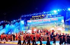 """Carnaval de Ha Long : spectacle """"Convergence et rayonnement"""""""