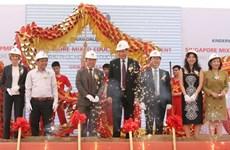 Mise en chantier d'un complexe d'éducation à Quang Ninh