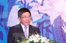 Renforcement des préparatifs pour le sommet de l'APEC 2017