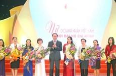 Le chef de l'Etat rencontre des femmes d'affaires exemplaires