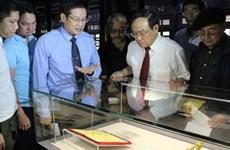 Exposition du trésor impérial de la dynastie des Nguyên à Huê