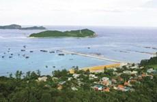 Dix îles paradisiaques au Vietnam