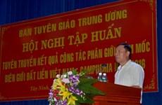 Tay Ninh : réunion sur le  bornage des frontières Vietnam-Cambodge