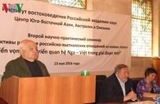 Colloque sur les perspectives de développement des relations russo-vietnamiennes à Moscou