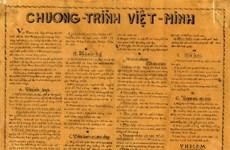 Le Front Viêt Minh pour le bloc de grande union nationale