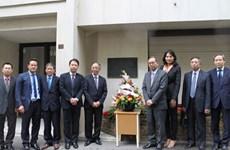 Le 126e anniversaire de la naissance du Président Ho Chi Minh célébré en France