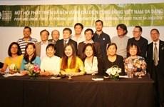 UGVF : vers un développement durable et diversifié