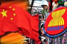 Ouverture de la Semaine ASEAN-Chine à Pékin