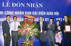 Reconnaissance du Comité représentatif du Mormonisme du Vietnam