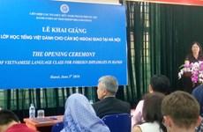 Une formation de vietnamien pour les diplomates étrangers ouverte à Hanoi