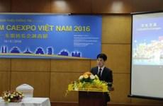 200 entreprises vietnamiennes participeront à la CAEXPO 2016 en Chine