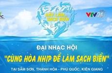 """Fête musicale """"S'accorder pour nettoyer la mer"""" aura lieu à Sam Son et à Phu Quoc"""