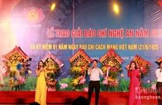 Célébration du 91e anniversaire de la Presse révolutionnaire vietnamienne