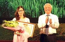 Remise des Prix du concours d'écriture sur l'agriculture, les agriculteurs et la ruralité