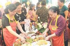 Fête de la Famille vietnamienne 2016