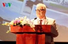 La Journée culturelle du Venezuela à Hanoi