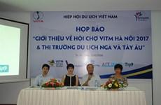 Présentation de la 5e édition de la Foire internationale du tourisme de Hanoi