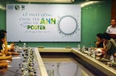 Lancement d'un concours de photos et d'affiches sur la protection de l'environnement