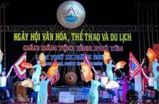 Fête culturelle des ethnies de la province de Phu Yên 2016